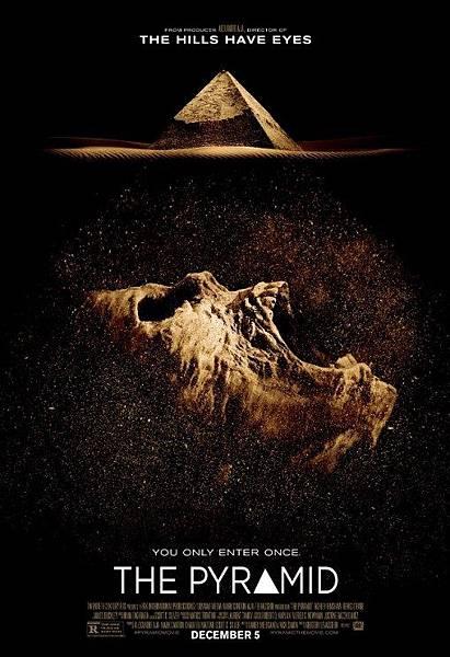 驚字塔 (2014)