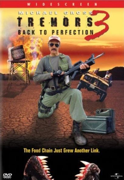 從地心竄出3 (2001)