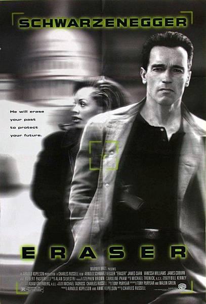 魔鬼毀滅者 (1996)