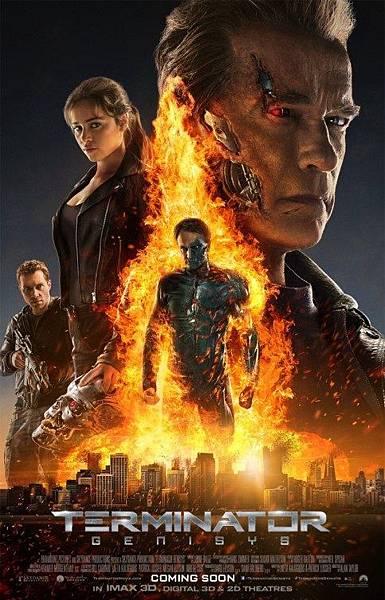 魔鬼終結者:創世契機 (2015)
