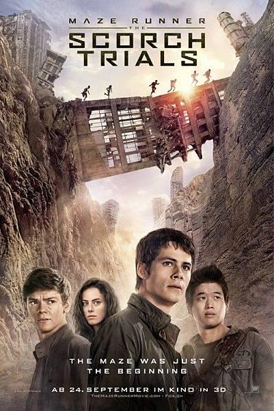移動迷宮2 (2015)