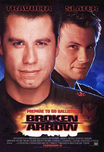 斷箭 (1996)