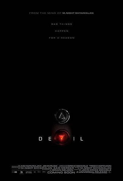 惡靈電梯 (2010)