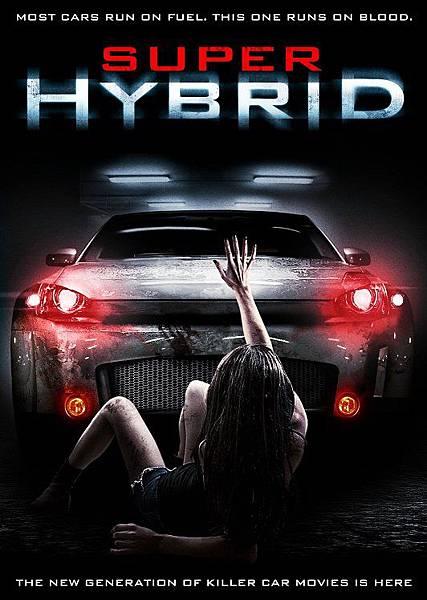 Super Hybrid (2010).jpg