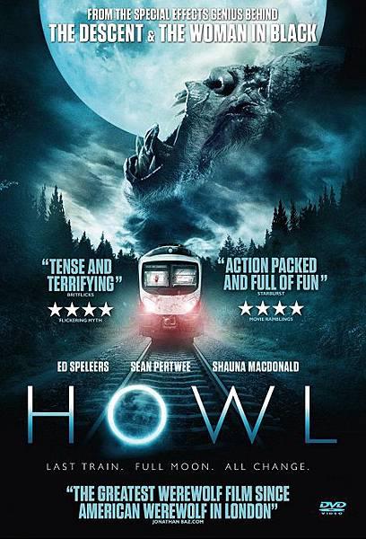 Howl (2015).jpg