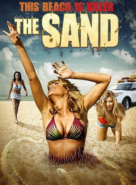 這個沙灘會吃人 (2015).jpg