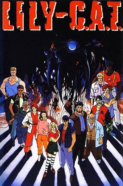 靈貓 (1987).jpg