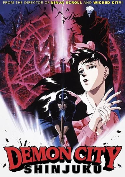 魔界都市 (1988).jpg