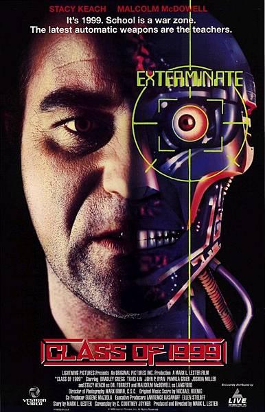 超級終結者 (1990).jpg
