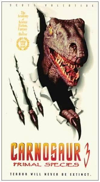 再闖侏羅紀 (1996).jpg