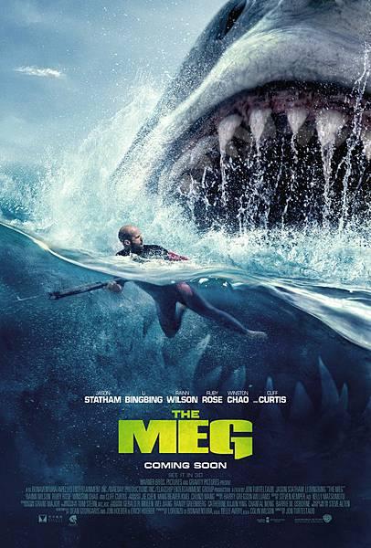 巨齒鯊 (2018).jpg
