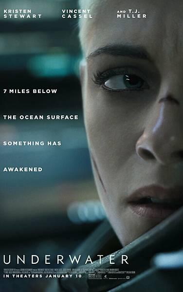 深海終劫站 (2020).jpg