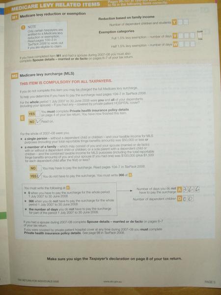 PC110096.JPG