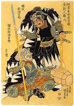 250px-Utagawa_Kunisada-c1850-Horibe_Yahei-Horibe_Yasubei.jpg