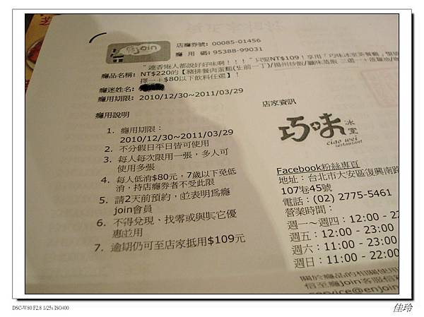 DSC03263.JPG