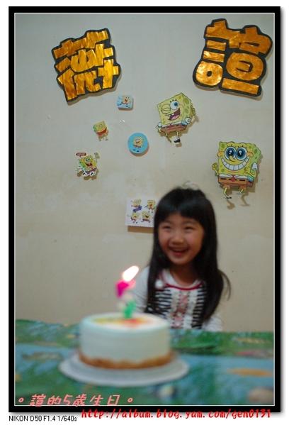 薇諠滿5歲生日