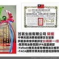 第一品牌_Web Site.jpg