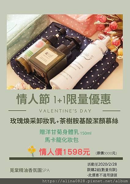 Valentine%5Cs Day (1).jpg