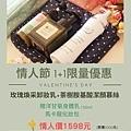 Valentine's Day (1).jpg