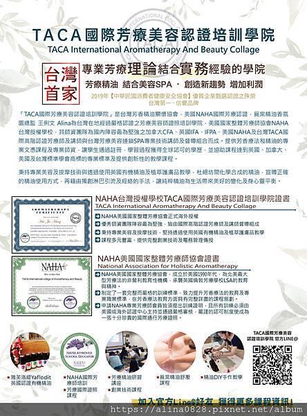 2021覓棠精油書行銷-廣告頁-定稿-轉曲-送印-02.jpg