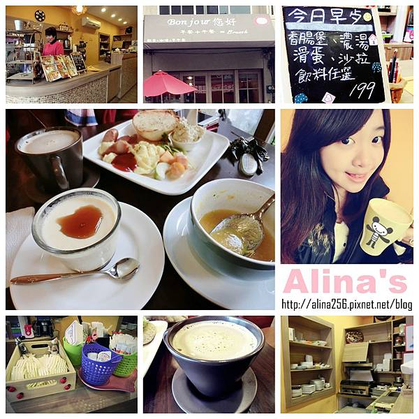 台中大雅 Bonjour早午餐page