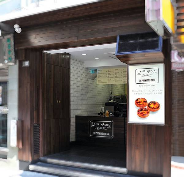 1.-Lord-Stows-Bakery-Taipa-front.jpg