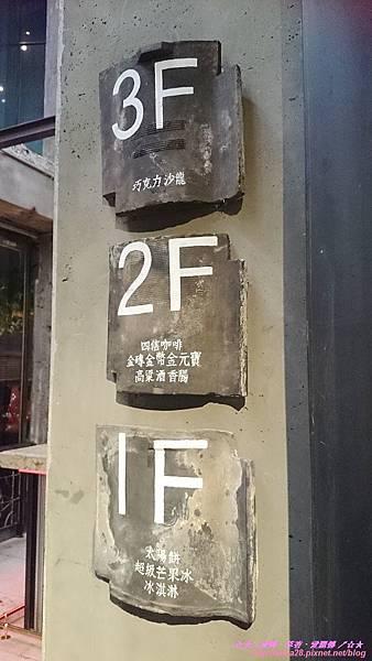 『台中』 台中市第四信用合作社