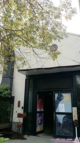 『台中』火車站後站 20號倉庫藝術特區