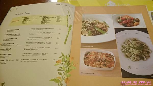 『台北中山區』捷運民權西路站 早午餐推薦 sabrina house 紗汀娜好食