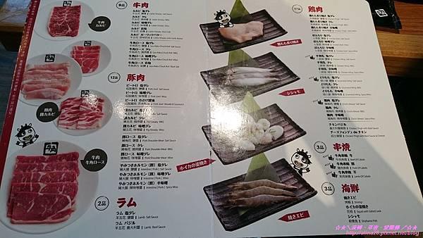 『台北南港區』捷運南港站  牛角日本燒肉專賣店 (CITY LINK南港店) 非假日689元吃到飽