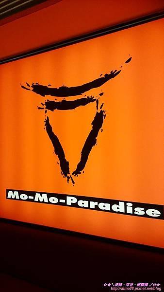『台北大同區』捷運台北車站 MoMo Paradise-京站牧場(京站店)