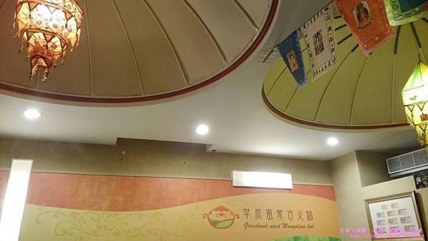 『台北士林區』捷運劍潭站 享受異國風 草原風蒙古鍋
