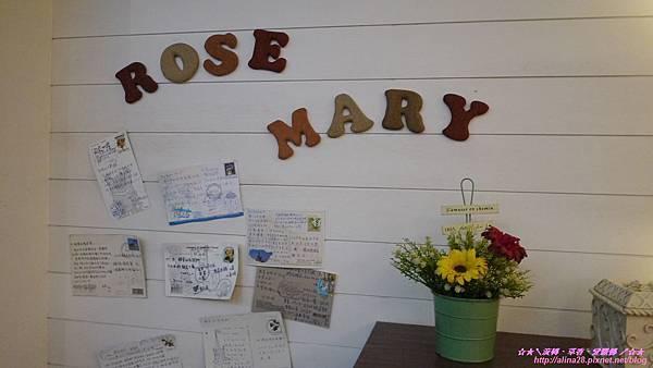 『台北中山區』捷運中山站 螺絲瑪莉(Rose Mary)義麵坊
