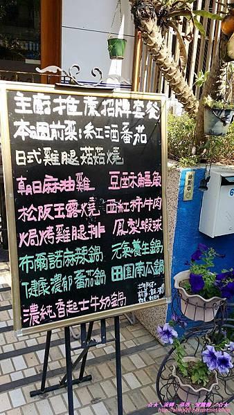 『嘉義』嘉聚 東區美食推薦 布爾諾創意料理