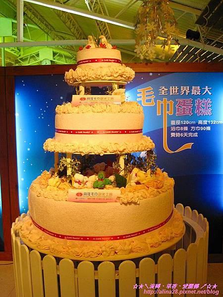 『夏豔之旅 雲林』虎尾 毛巾蛋糕 興隆毛巾觀光工廠