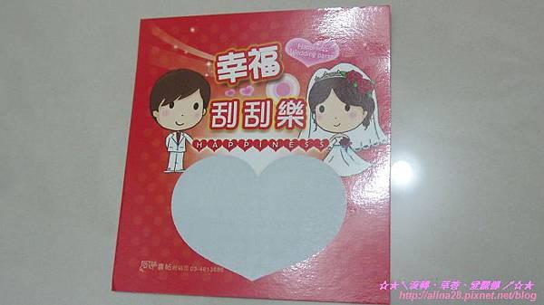 『紀錄』【囍】❤推薦 我的婚禮小活動 風華喜帖桌曆及刮刮卡❤