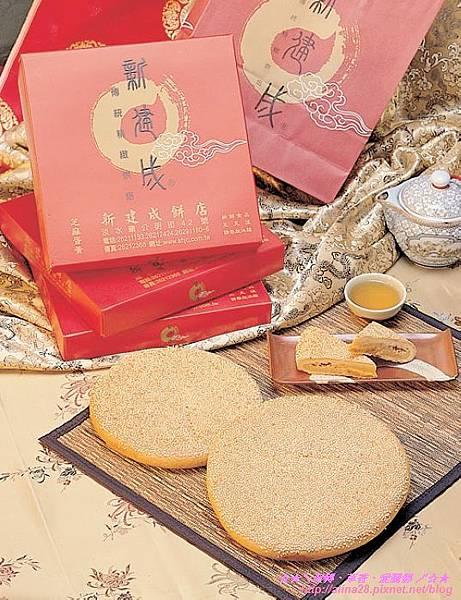 『紀錄』【囍】❤推薦 中式喜餅 淡水新建成餅店❤