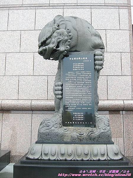 『南投』埔里‧ 中台山博物館
