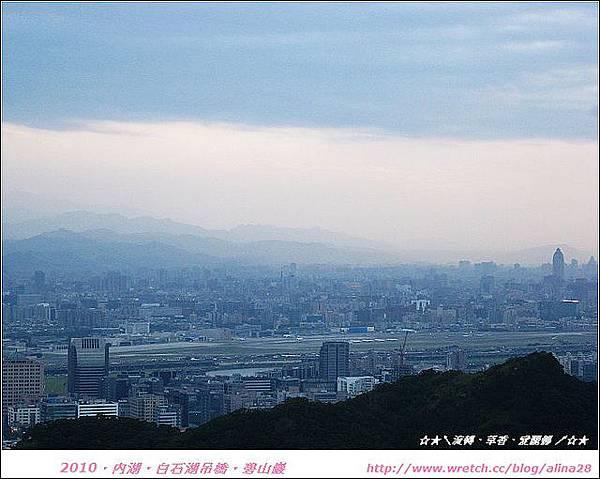 『台北』內湖區 碧山巖白石湖吊橋