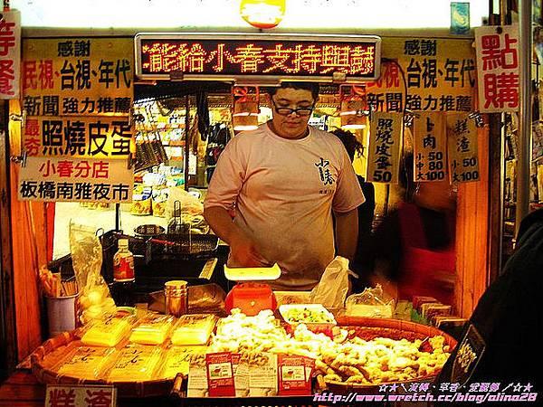 『宜蘭放鬆』吃不膩之羅東夜市.三星卜肉、糕渣、鄭家潤餅、羊鋪子