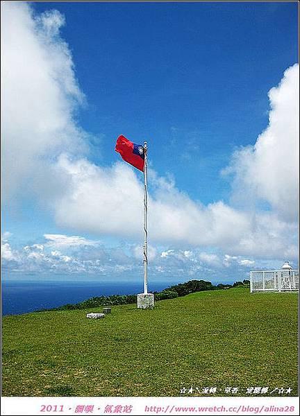 『2010奔放蘭嶼』日據時代的保留物‧氣象站