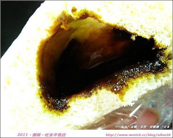 『2010奔放蘭嶼』淒美愛情‧情人洞,同場加映‧旺來早餐店