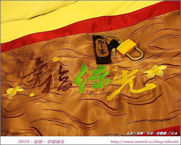 『2010愛戀七夕‧中彰投苗』苗栗南庄住宿 濃濃峇里島風 幸福綠光