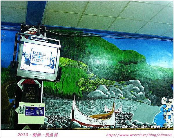 『2010奔放蘭嶼』四十年歷史的餐廳‧海老人‧風味餐