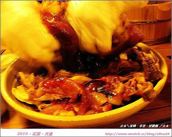 『花蓮慢活』來自鳳林的美味 %2F 二訪月廬