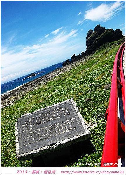 『2010奔放蘭嶼』環島趣(逆時針)