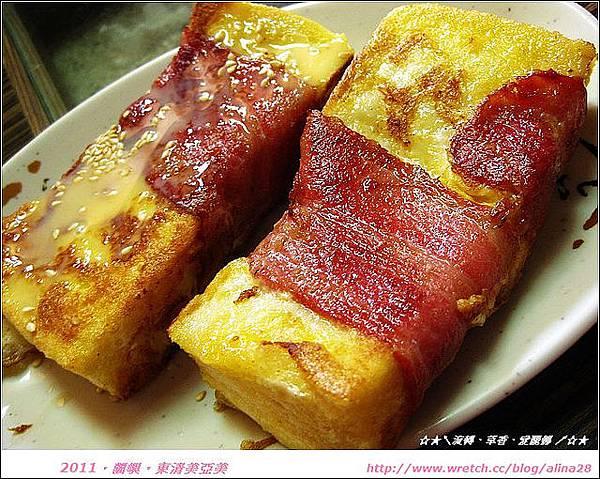 『2010奔放蘭嶼』獨特口感‧東清美亞美早餐
