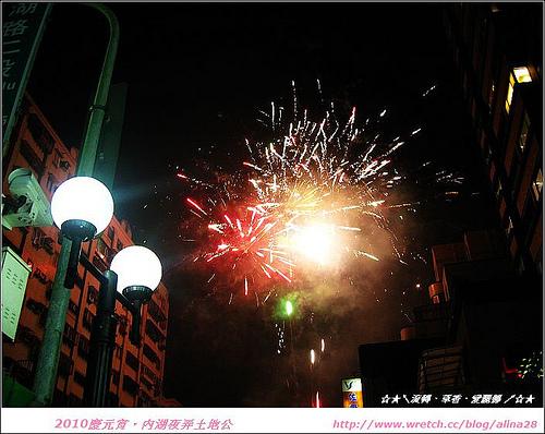 『台北市』內湖區.元宵節盛事─夜弄土地公