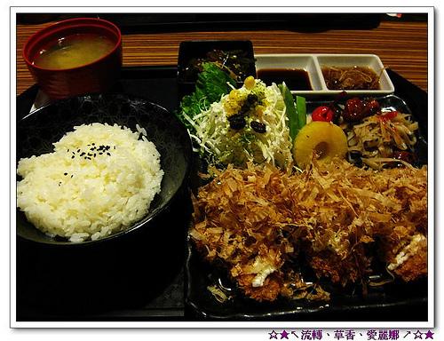 『花蓮慢活』日式料理 荒井家