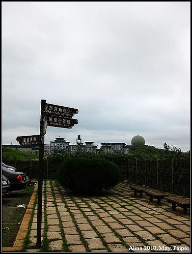 『新北市』石門區 臺灣最北端 富貴角燈塔